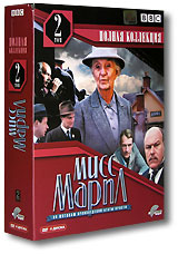 сериал Мисс Марпл (Miss Marple) DVD